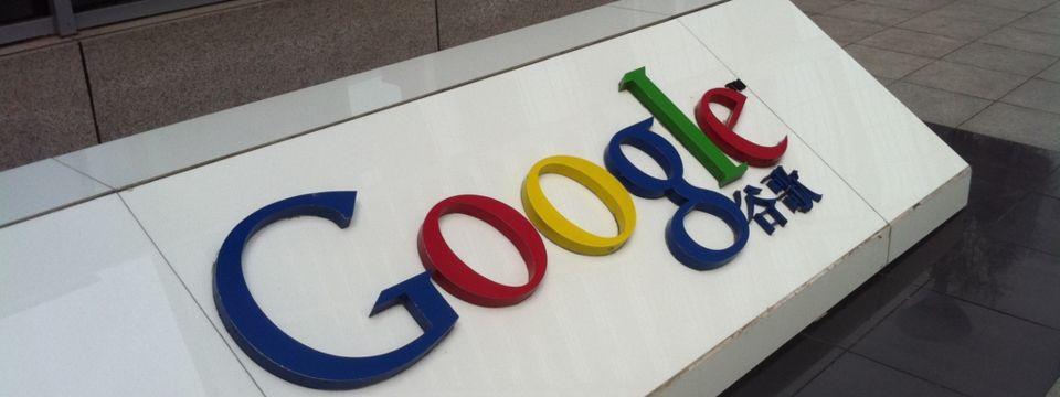 google e cina